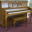 1993 Baldwin Hamilton Studio - Upright - Studio Pianos