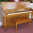 1995 Baldwin Hamilton Studio - Upright - Studio Pianos