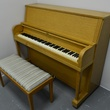 1956 George Steck Studio Piano - Upright - Studio Pianos