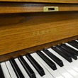 Yamaha P202 Studio Piano - Upright - Studio Pianos