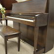 1976 Baldwin Hamilton Studio Piano - Upright - Studio Pianos