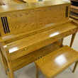 1993 Baldwin Hamilton Studio Piano - Upright - Studio Pianos