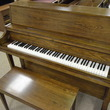 1985 Yamaha P22 Studio Piano - Upright - Studio Pianos