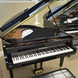 D.H. Baldwin C142 - Grand Pianos