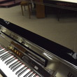 1991 Kawai DS65 Professional Upright Piano - Upright - Professional Pianos