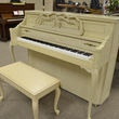 1994 Yamaha M500 CV Studio Piano - Upright - Studio Pianos