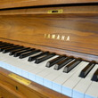 1995 Yamaha P22 Studio Piano - Upright - Studio Pianos