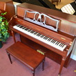 2005 Yamaha M500S Console Piano - Upright - Console Pianos