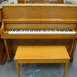 1994 Yamaha P22 Studio Piano - Upright - Studio Pianos