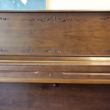 1990 Young Chang professional upright - Upright - Professional Pianos