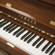1980 Yamaha Studio Piano - Upright - Studio Pianos