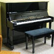 1981 Yamaha YUS Professional Upright Studio - Upright - Professional Pianos