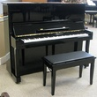 1978 Kawai Professional Upright Studio - Upright - Professional Pianos