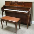 1994 Yamaha M500 Queen Anne Console - Upright - Console Pianos