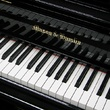 2001 Mason & Hamlin Professional Studio - Upright - Professional Pianos