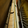 1991 Yamaha U1E Professional Studio - Upright - Professional Pianos