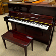 1999 Yamaha T116 Studio Piano - Upright - Studio Pianos