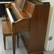 1980 Baldwin Hamilton Designer Studio Piano - Upright - Studio Pianos