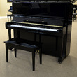 1996 Boston UP-132E - Upright - Professional Pianos