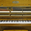 1991 Baldwin Hamilton Designer Studio Piano - Upright - Studio Pianos