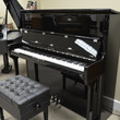 2013 Seiler ED132N Upright Piano - Upright - Professional Pianos