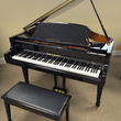 1998 Kohler & Campbell Baby Grand - Grand Pianos