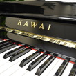 1999 Kawai K-50 Professional Upright - Upright - Professional Pianos
