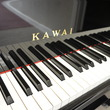 1991 Kawai US5X Professional Upright Piano - Upright - Professional Pianos