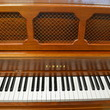 1988 Yamaha M404 Console Piano - Upright - Console Pianos