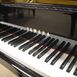 1993 Yamaha G3 Grand - Grand Pianos