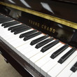 1994 Young Chang E-101 Console - Upright - Console Pianos