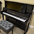 1989 Kawai US-75 Professional Upright - Upright - Professional Pianos