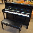 1998 Kawai K-2 Studio - Upright - Studio Pianos