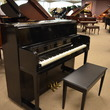 1967 Kawai Studio Piano - Upright - Studio Pianos