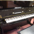 2006 LIKE NEW Yamaha U1 professional upright - Upright - Professional Pianos