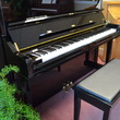 2010 Yamaha U3 52 - Upright - Professional Pianos
