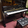1987 Weber 48 - Upright - Professional Pianos