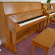 1992 Yamaha P22 studio piano, oak - Upright - Studio Pianos