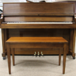 1971 Yamaha P202 Studio Piano - Upright - Studio Pianos
