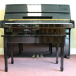 1988 Young Chang Piano - Upright - Studio Pianos