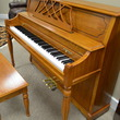 1994 Baldwin Acrosonic - Upright - Console Pianos