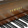 2003 Yamaha designer piano, M500 Chippendale - Upright - Console Pianos