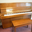 Walnut Yamaha continental studio - Upright - Studio Pianos