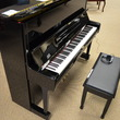 1995 Yamaha MP100 Silent Series - Upright - Professional Pianos