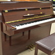 1986 Yamaha LU11 slim studio - Upright - Studio Pianos