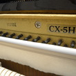 1998 Kawai CX-5H Studio Piano, oak - Upright - Console Pianos