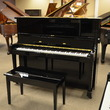 1989 Kawai professional upright - Upright - Professional Pianos
