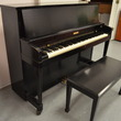1970 Baldwin Hamilton studio, ebony - Upright - Studio Pianos