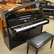 1986 Young Chang console Piano - Upright - Console Pianos