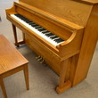 1978 Yamaha P202 studio piano - Upright - Studio Pianos